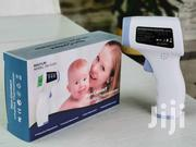 Infrared Digital Thermometer | Medical Equipment for sale in Nairobi, Nairobi Central