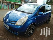 Nissan Note 1.6 Acenta 2006 Blue | Cars for sale in Wajir, Township