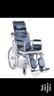 Reclining Wheelchair With Commode (Cut Out) | Medical Equipment for sale in Nairobi, Nairobi Central