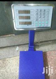 100kgs Digital Weighing Platform/Weighing Scales | Store Equipment for sale in Nairobi, Nairobi Central