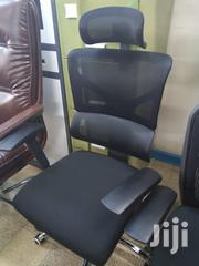 Office Chair | Furniture for sale in Nairobi, Mountain View