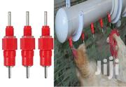 Chicken Nipple Drinkers- Screw Type | Farm Machinery & Equipment for sale in Nairobi, Nairobi Central