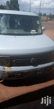 Nissan Cube 2017 Blue | Cars for sale in Uasin Gishu, Kamagut