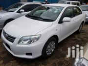 Toyota Corolla 2012 White | Cars for sale in Nairobi, Karen