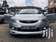 Honda Civic 2011 Silver | Cars for sale in Nairobi, Kilimani