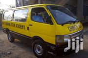 Toyota Shark In Excellent Condition. | Buses & Microbuses for sale in Nairobi, Pangani