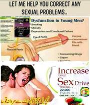 Sexual Problems | Sexual Wellness for sale in Nairobi, Embakasi