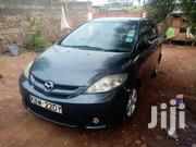 Mazda Premacy 2006 Gray | Cars for sale in Kiambu, Juja