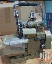 Over Lock Sewing Machine | Home Appliances for sale in Nairobi, Nairobi Central