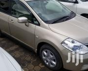 Toyota Fielder 2012 Gold | Cars for sale in Nairobi, Karen
