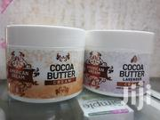 American Dream Cocoa Butter Cream | Skin Care for sale in Nairobi, Nairobi Central