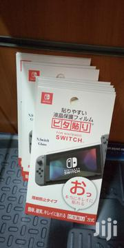 Nintendo Switch Glass Protector | Accessories & Supplies for Electronics for sale in Nairobi, Nairobi Central