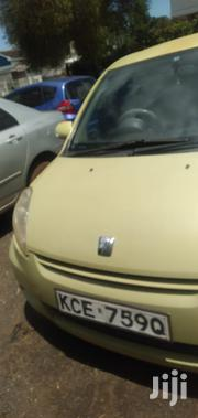 Toyota Passo 2009 Yellow | Cars for sale in Nyeri, Rware