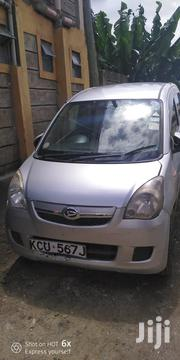 Daihatsu Mira 2011 Gray | Cars for sale in Nairobi, Embakasi