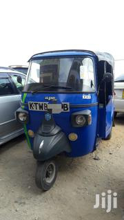 Piaggio 2015 Blue | Motorcycles & Scooters for sale in Mombasa, Majengo