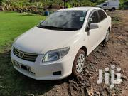 New Toyota Corolla 2011 White | Cars for sale in Nairobi, Nairobi Central