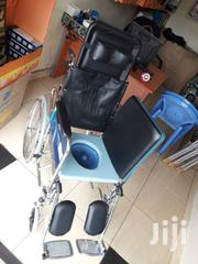 Reclyning Commode Wheelchair   Medical Equipment for sale in Nairobi, Nairobi Central