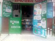 Shop For Sale In Witeithie Behind Petans Driving School.   Commercial Property For Sale for sale in Kiambu, Witeithie