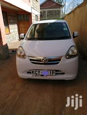 Daihatsu Mira 2013 White | Cars for sale in Kiambu, Thika