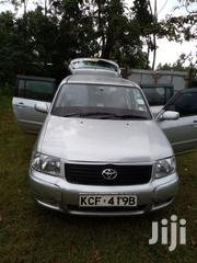 Toyota Succeed 2008 Gray | Cars for sale in West Pokot, Kapenguria