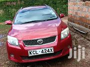 Toyota Fielder 2010 Red | Cars for sale in Kisii, Kisii Central