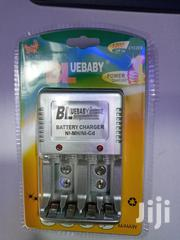 Bluebaby Battery Charger | Computer Accessories  for sale in Nairobi, Nairobi Central
