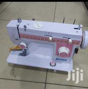 Embroidery Jukki Machine | Home Appliances for sale in Nairobi, Nairobi Central