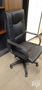High Back Leather Seats | Furniture for sale in Nairobi, Imara Daima