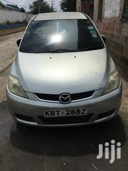 Mazda Premacy 2008 Silver | Cars for sale in Mombasa, Tudor