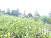 Ngong Olkeri Land For Sale 1/8 | Land & Plots For Sale for sale in Kajiado, Ngong