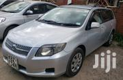 Toyota Fielder 2007 Silver | Cars for sale in Nairobi, Westlands