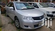 Toyota Allion 2007 Silver | Cars for sale in Nairobi, Westlands